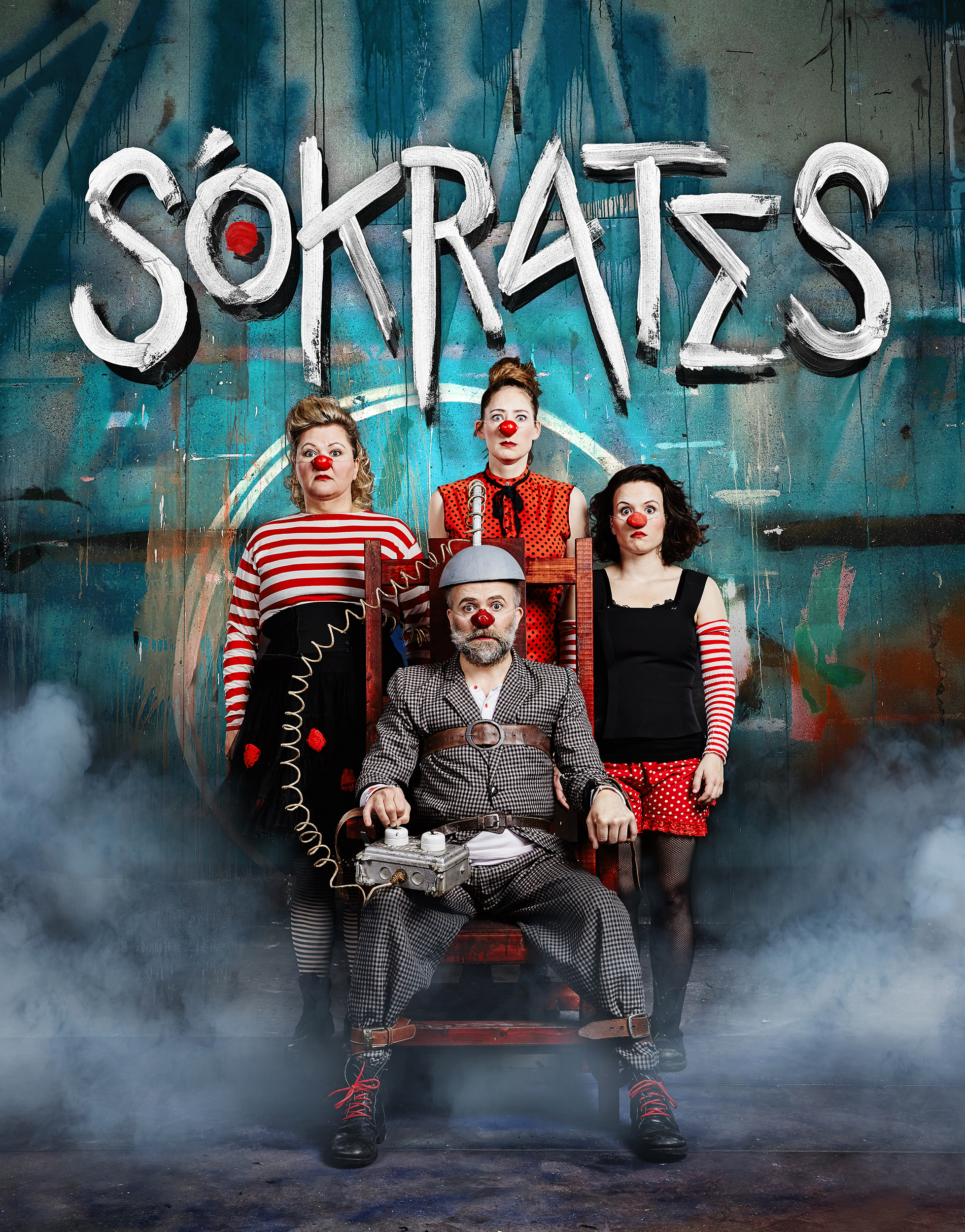 sokrates11
